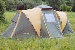 Палатка автомат Slider, World of Maverick